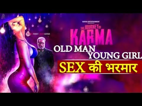 'The Journey Of Karma' (2018) Poonam Pandey , Shakti Kapoor | Movie Trailer  Launch Event Full Video