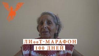 ЛИффТ-МАРАФОН Проза: Алмасова Эльмира, Азербайджан