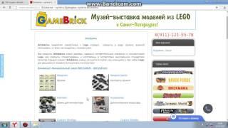 Как заказывать LEGO с интернет магазина NEVABRICK(, 2015-10-12T15:54:23.000Z)