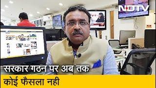 Maharashtra में Shiv Sena और BJP आमने-सामने, लगाए कई आरोप   Political Baba