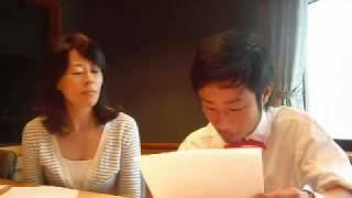 横浜ウォーカーではFMヨコハマのレポーター「ホズミン」による「ホズミ...