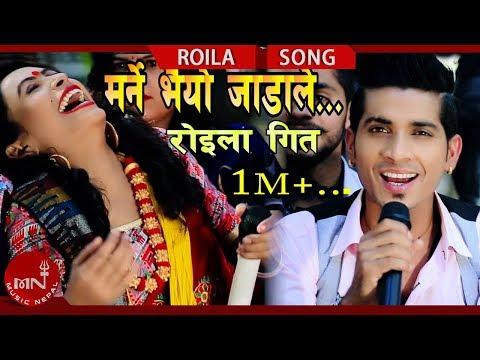 New Roila Song 2074/2017 | Marne Bhaiyo...