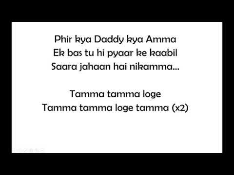 Tamma Tamma loge once Again Badshah, Bappi Lahiri, Anuradha Paudwal   Indeevar   T-Series