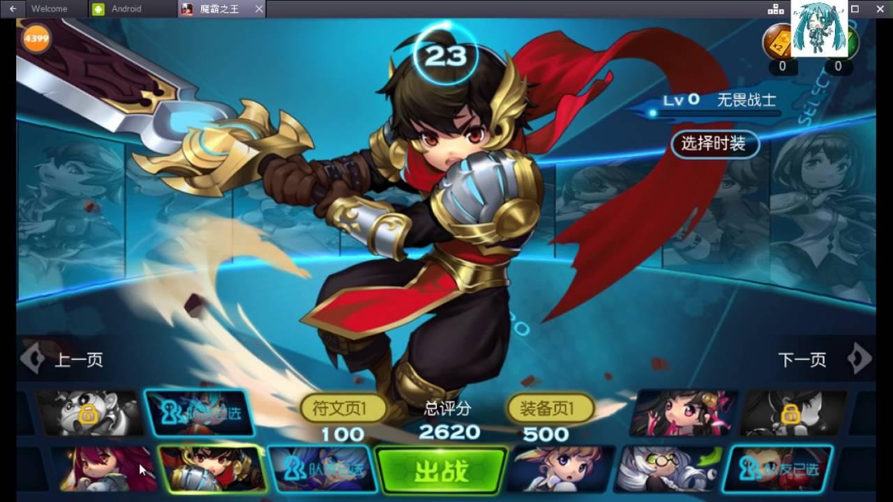 Moba Anime China Gaming Phat