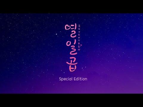 "[INDO SUB] Web Drama ""SEVENTEEN"" (열일곱) - SPECIAL EDITION"