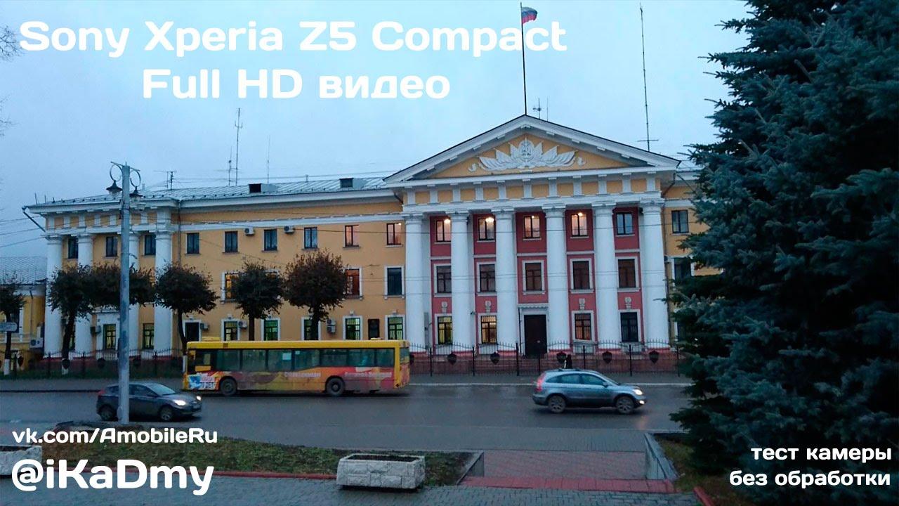 Разборка Sony Xperia Z5 - YouTube