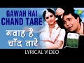 Download Gawah Hai Chand Tare with lyrics | गवाह है चाँद तारे गाने के बोल | Damini | Rishi Kapoor/Meenakshi MP3 song and Music Video