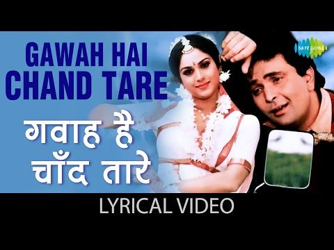 Gawah Hai Chand Tare with lyrics | गवाह है चाँद तारे गाने के बोल | Damini | Rishi Kapoor/Meenakshi