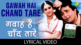 gawah hai chand tare with lyrics गवाह है चाँद तारे गाने के बोल damini rishi kapoormeenakshi
