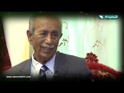 رحلة عمر مع اللواء خالد باراس - برومو