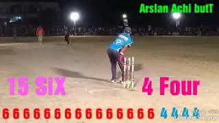 Arslan: Achi Butt 118* at Agogi Sialkot Semifinal