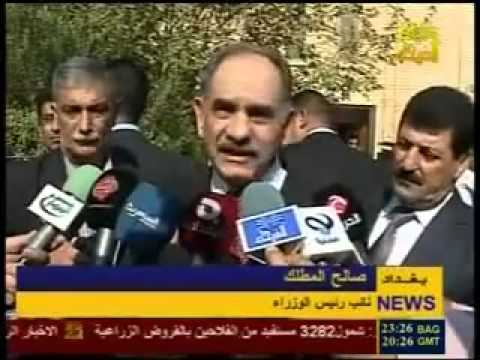 Opening the first electronic class at Baghdad College High school.FLV