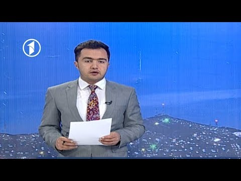 Afghanistan Dari News.29.12.2017 خبرهای افغانستان