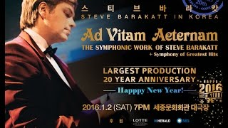 STEVE BARAKATT AD VITAM AETERNAM TO MARK 20 YEARS OF ACTIVITIES IN KOREA