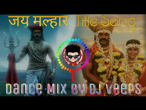 Jai Malhar Title Song Dance Mix By DJ Veeps | येळकोट येळकोट जय मल्हार