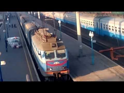 Кривой Рог Поезд Харьков - Херсон 735,в.29.09