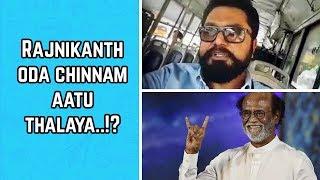 Rajini chinnam aatu thalaiya ? | Aahaan with Vj Indu | Darr Galatta