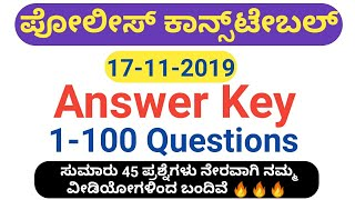 Civil Police Constable Answer Key 17/11/2019