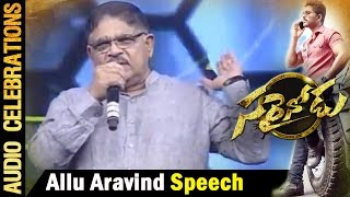 allu-aravind-speech-sarrainodu-audio-celebrations-live-allu-arjun-rakul-preet