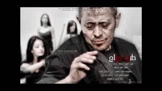 Georges Wassouf -- Trakni W Ghab