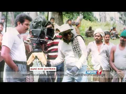Actor Kamal Hassan about Director K. Balachander's health condition