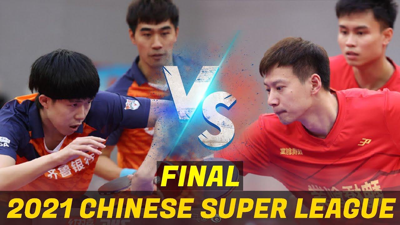 Download Wang Chuqin/Yan An vs Zhou Yu/Zhou Qihao | 2021 Chinese Super League (Final)