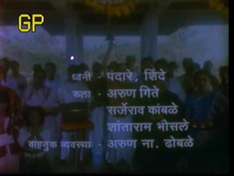 To Chi Ek Samartha Part 1 of 18