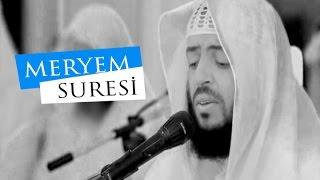 Ölmeden Önce Dinlemeniz Gereken Kuran Tilaveti #1 - Meryem Suresi (1-21)
