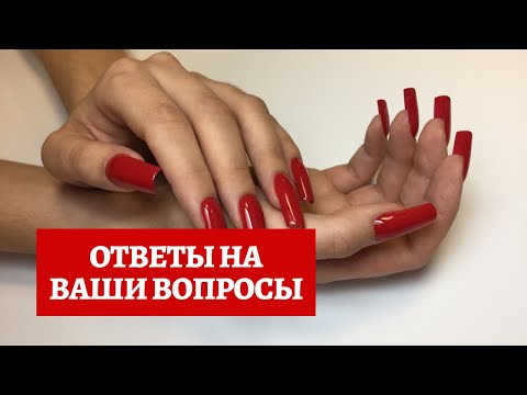 Видео Урок наращивание ногтей краснодар