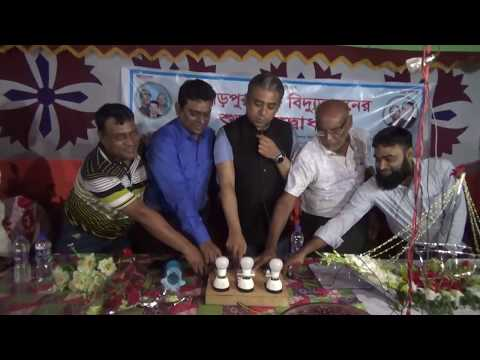 Inauguration of electricity line in Paharpur village, Kafrikhal_24-09-2017