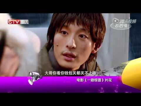 20151028 超级访问 郭采洁与男友合影被曝光