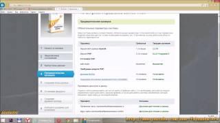 видео Программный продукт 1С-Битрикс:Управление сайтом