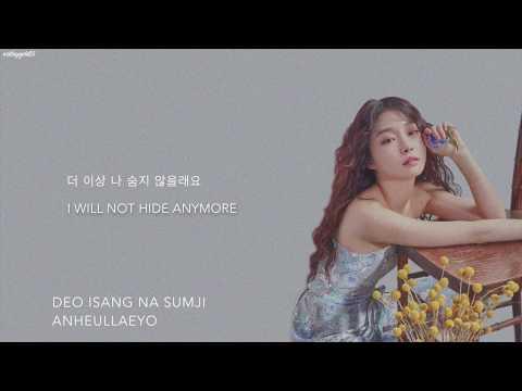 Chungha (청하) - 'At The End (그 끝에 그대)' (Hotel Del Luna OST, Part 6) [Han|Rom|Eng lyrics]