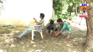 BANJARA MOST WANTED SUPERB COMEDY VIDEO ONLY ON /JAI BANJARA TV