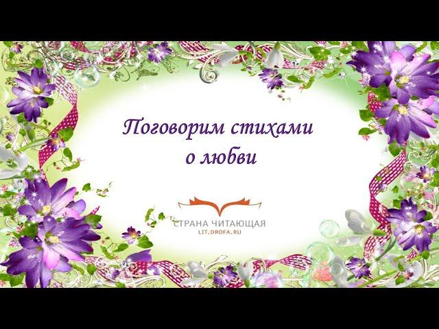 Изображение предпросмотра прочтения – ДенисТимошенко читает произведение «Красивая девочка» А.Н.Ахундовой