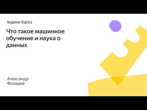 Российский национальный исследовательский медицинский