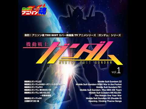 Yuuko Takayoshi - Ash Like Snow (From ''Mobile Suit Gundam 00 (Double O)'' 1st #14-25 OP)