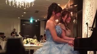 妹の結婚式で妹と人生初の連弾を。 妹は久々の人前でのピアノ演奏だし仕...