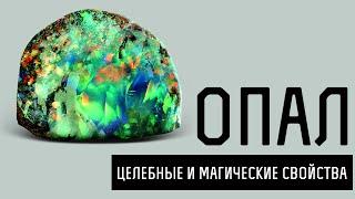видео Чароит камень - свойства лечебные и магические, украшения с чароитом для знаков зодиака