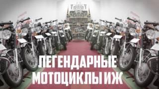 видео Состав Уральского экономического района
