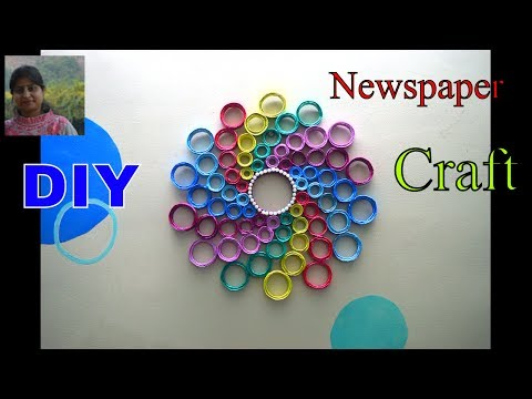 Latest Wall Decoration Idea || Newspaper Wall Hanging For Home Decor | Best Out Of Waste Newspaper