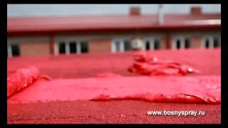 видео Резиновая краска для крыши: применение и преимущества