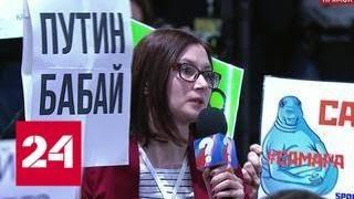 Путину объяснили, почему он