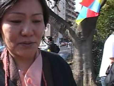 FREE TIBET in Tokyo