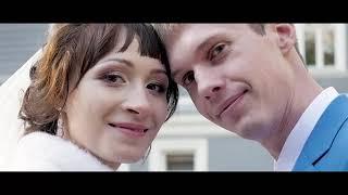 Свадьба Дениса и Ксении. Ведущая - Оксана