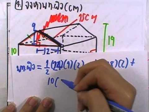 เลขกระทรวง พื้นฐาน ม.3 เล่ม1 : แบบฝึกหัด1.5 ข้อ01 (4)