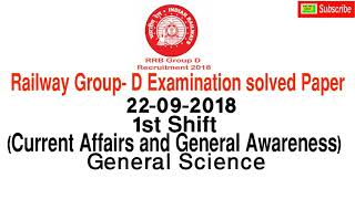 RRB 22sep, 1st shift GK and General science paoer