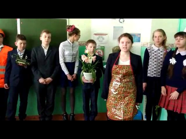 Изображение предпросмотра прочтения – «6а класс МБОУ СОШ №1» представляет видеоролик кпроизведению «Виталий Тунников -Профессий много есть на свете»