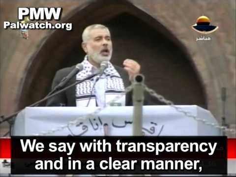 Hamas leader Haniyeh: Armed resistance is path, Palestine is from the sea to the river