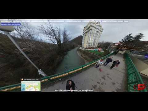Дагомыс недвижимость виртуальная экскурсия по району Сочи